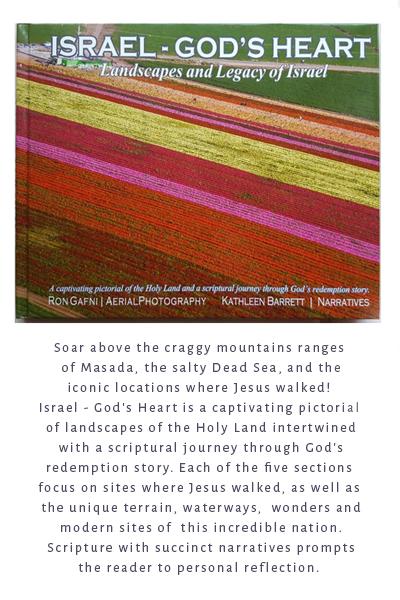 Israel - God's Heart by Ron Gafni, Kathleen Barrett